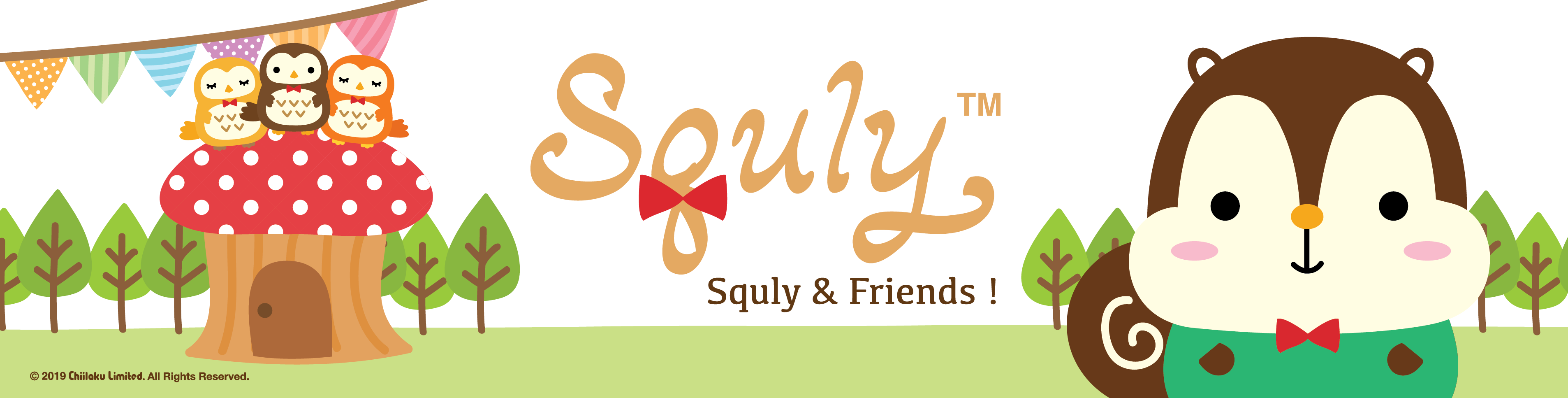 Squly & Friends