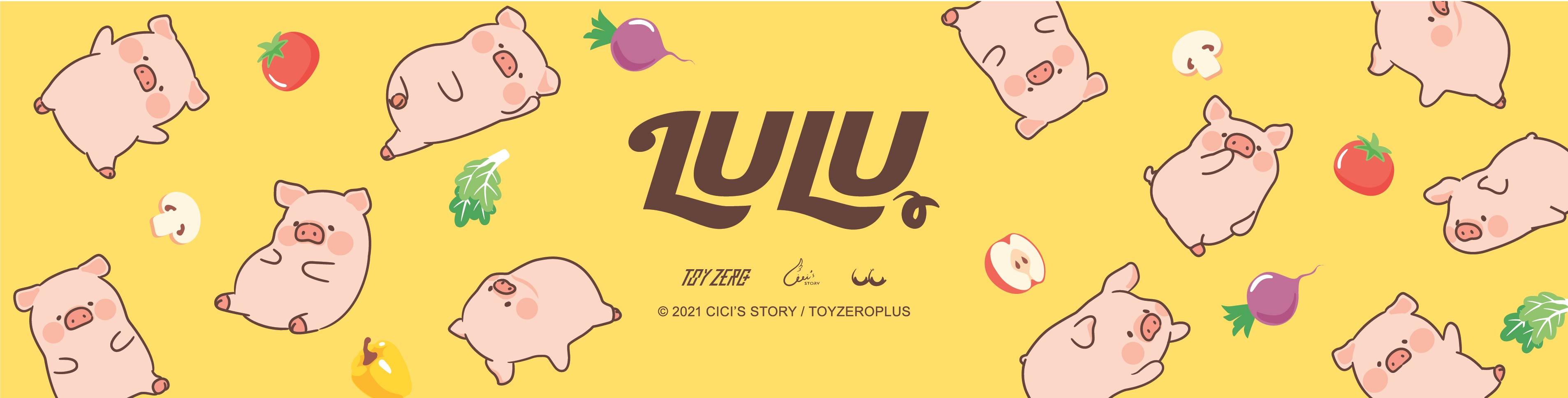 罐頭豬LuLu
